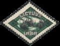 Lithuania 1923 MiNr 0205 B003.png