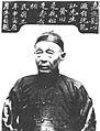 Liu Xinyuan.jpg