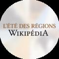 Logo Été Des Regions.png