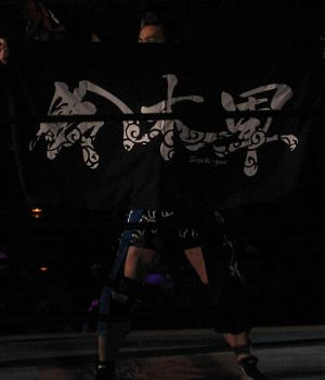 Taka Michinoku - Michinoku holding the Suzuki-gun banner in March 2014