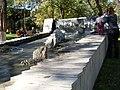 Lovers' park, Yerevan, 2008 30.jpg