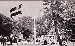 Lowering of the Tahitian Protectorate Flag by Governor Lacascade and Prince Hinoi, 1881.jpg