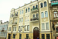 Lucrative house, Andriyivsky uzviz 11.jpg