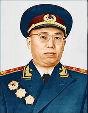 Luo Ronghuan - Image: Luo Ronghuan
