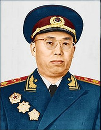 Luo Ronghuan - Luo Ronghuan in his Marshal uniform