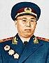 Luo Ronghuan.jpg