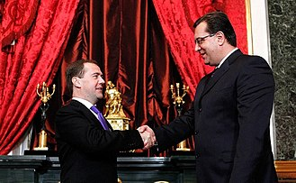 Marian Lupu - Lupu with Dmitry Medvedev.