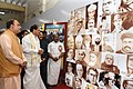 M. Venkaiah Naidu looking at a Photo Exhibition on 'New India – Resolve to Make', organised by the Ministry of Parliamentary Affairs and DAVP.jpg