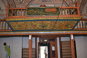 Hadum Mosque - Mahfil/Gallery in Hadumi Mosque