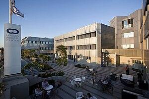 Herzliya Medical Center - Image: MEDICAL VIKAPEDIA