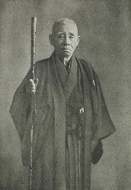 MIKIMOTO Kokichi