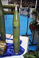 MLRS 107mm M06.jpg