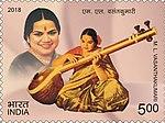ML Vasanthakumari 2018 stamp of India.jpg