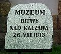 MOs810 WG 2017 15 Dolnoslaskie Zakamarki IV (Muzeum Bitwy nad Kaczawa, Dunino).jpg