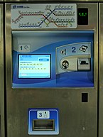 MRT Taipei Main Station IC token vending machine 20070510.jpg