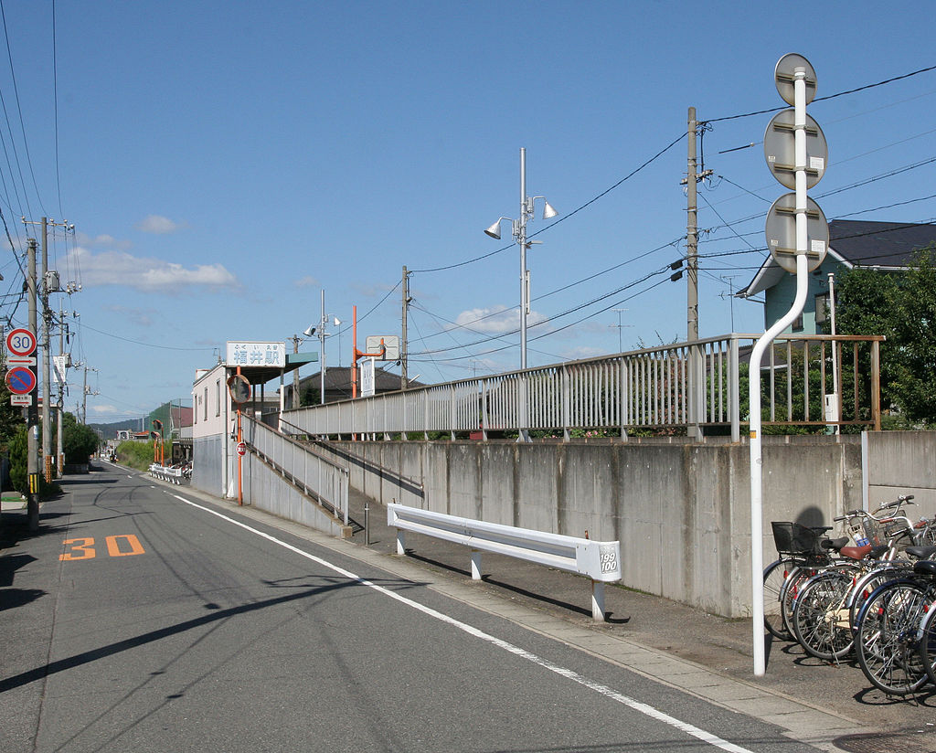 https://upload.wikimedia.org/wikipedia/commons/thumb/c/cc/MR_fukui_sta.jpg/1024px-MR_fukui_sta.jpg