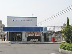 MT-Shin Kisogawa Station-Building 1.JPG