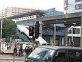 MTR Kung Tong Station.jpg