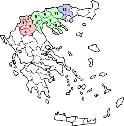 Macedonia greece prefectures.png