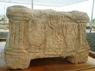 Menorah (Temple) - Stone with Menorah that was found in the Archaeological site Magdala.