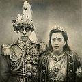 Mahendra Ratna 1957.jpg