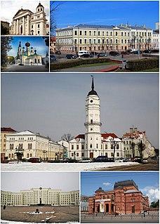 Mogilev Place