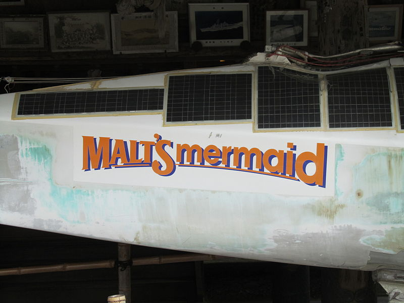 File:Malt's Mermaid, logo.JPG