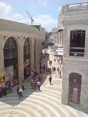 Mamilla Mall - New construction (left) and historic facades (right) in Mamilla Mall