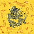 ManZhow 8Flag Yellow.jpg