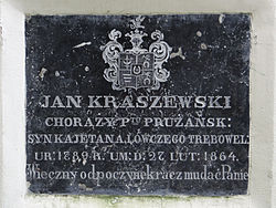 Manor of Kraszewski family in Romanów – Chapel - Epitaphs - 03.jpg