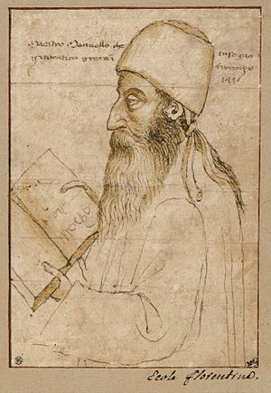 Jacopo d'Angelo - This is a portrait of Manuel Chrysoloras by Paolo Uccello drawn in 1408