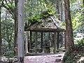 Manyueyuan Forest Recreation Area 滿月圓森林遊樂區 - panoramio.jpg