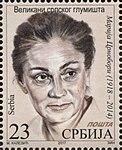 Marija Crnobori 2017 stamp of Serbia 2.jpg