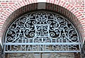 Marine Club 1100 South Broad Street entrance closeup.jpg
