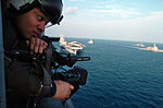 Maritime security operation exercise DVIDS98470.jpg