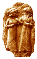 Marriage of Inanna and Dumuzi.png