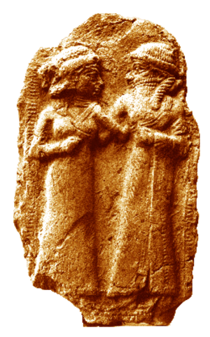 ultrawoman inanna and dumuzi - 250×401