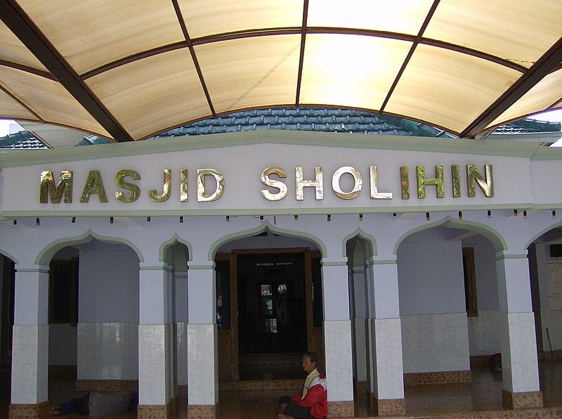 Masjid Sholihin (WIKIPEDIA)