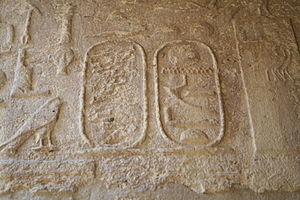 Medinet Madi - Amenemhat III's cartouche at Medinet Maadi temple
