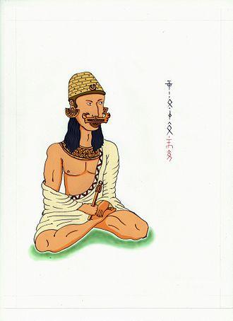 Meicuchuca - Meicuchuca, first ruler of Bacatá