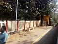 Melattur railway station 01.jpg