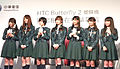 Members of Nogizaka46-01 HTC event 20140903.jpg