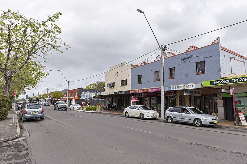 File:Meroo Street in Bomaderry.jpg