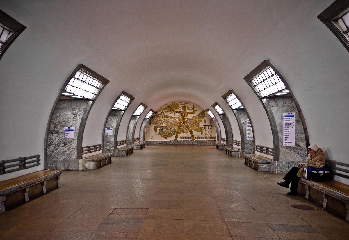 Elektrosila  Saint Petersburg Metro
