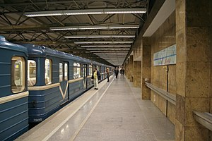 купчино метро фото