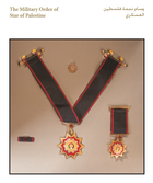 Military Order of the Star of Palestine.png