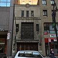 Millinery Center Synagogue 10.jpg