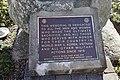 Mineola Memorial Pk td 29 - War Memorial.jpg