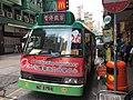 Minibus 26.jpg