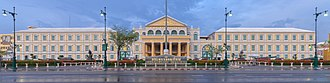 Ministry of Defence headquarters (Thailand) - Image: Ministry of Defense building of Thailand (cropped)